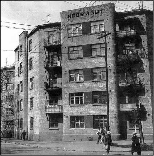 Новый быт в Ростове.