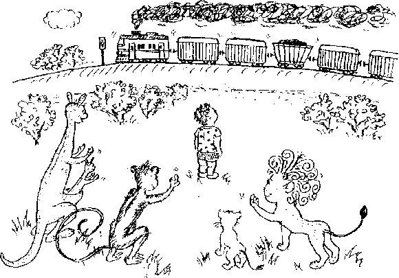 Тема в зоопарке.